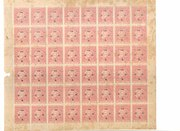 cochin stamps minte full sheet for sale
