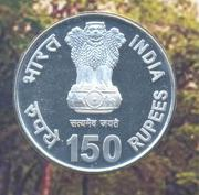 INDIA,  150 RUPEES SILVER COIN.