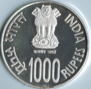 INDIA,  1000 RUPEES SILVER COIN OF BRIHADEESWARAR TEMPLE.