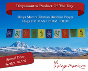 Tibetian Buddhist Om Mani Padme Hum Prayer Flags