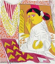 K G Subramanyan Serigraphs