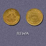 In-depth Information about Rewa Princely State at Mintage World