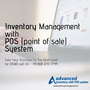 Inventory Management ERP Software